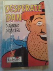 Книги на английском языке для взрослых
