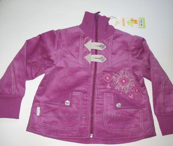 Весенние куртки. Модные, красивые. По цене - 380грн. В наличии