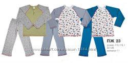 Пижамы - фирменные, качественные в наличии