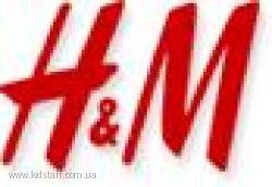 Заказы Германия- H&M, C&A, Zara, Mango и все, что душа пожелает.