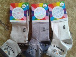 Турецкие летние носки для мальчиков