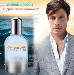 Новый аромат для мужчин от Амвей