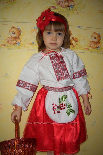 Костюмы украинки своими руками - Medic-test.ru