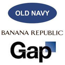Old navy, Gap, BR и JCrew. Все скидки учитываю.
