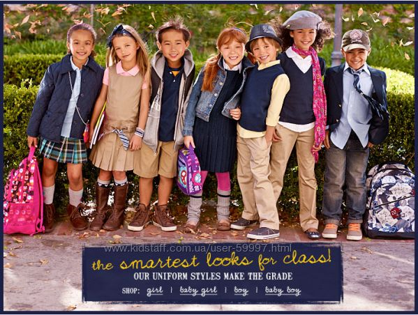 pros of school uniforms This page describes and critisizes many of the reasons people site for having school uniforms.