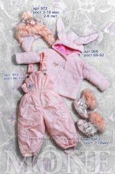#1: куртка  68-80 245грн