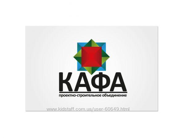 Проектирование и строительство в Крыму, быстро и недорого