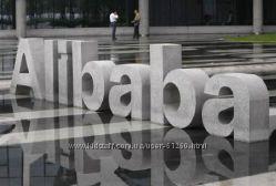 Вещички под заказ из Китайского сайта Алибаба