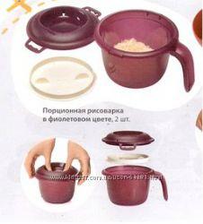 Порционная рисоварка Tupperware 550мл