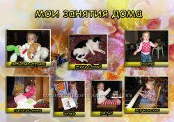 открытки из фото, коллажи, ретушь фото