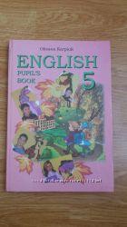 Учебник по английскому  5 класс Карпюк
