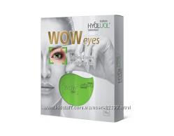 Пептидная маска-патчи на глаза Hyalual WOW Eyes