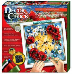 Часы - вышивание лентами и бисером Danko toys