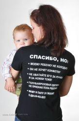 Антисовет