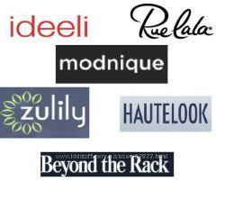 Закрытые распродажи США Beyondtherack Zulily Ruelala Gilt Hautelook и др.