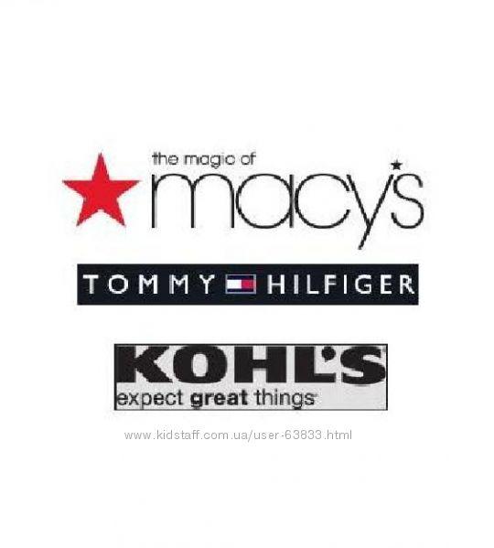 Macys Kohls учитываются все скидки
