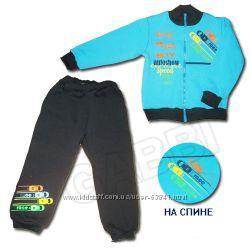 Спортивный костюм тёплый для мальчика Трек 98см