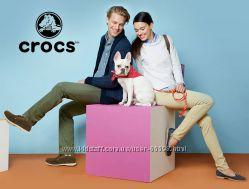 Crocs США. Заказы с сайта. Постоянные акции.