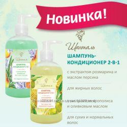 Шампунь-кондиционер 2-в-1  Шанталь Новинка