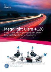 Автолампы Megalight Ultra  Венгрия
