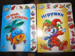 Распродажа детских книжек для малышей