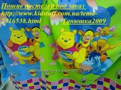 Детский комплект Винни Пух и Ко