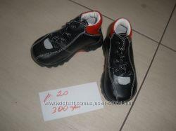 итальянская кожаная обувь для малышей