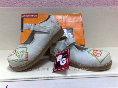кожаные туфельки B&G на девочек