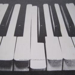 Фортепиано - 7 класс