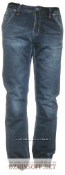Стильные джинсы мужские Star King. В наличии.