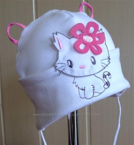 Распродажа шапочки PUPILL весна 2012