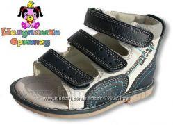 Босоножки-сандалии ортопедические Шалунишка, распродажа, закрываю магазин