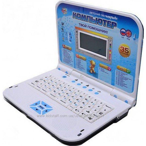 детские компьютеры и планшеты обучающие