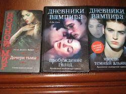 Дневники вампира и не только
