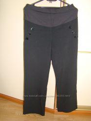 Продам брюки для беременных,