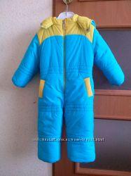 Комбінезон зимовий Одягайко