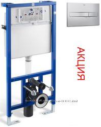 Комплект 4 в 1  Инсталяционная система  Roca Pro