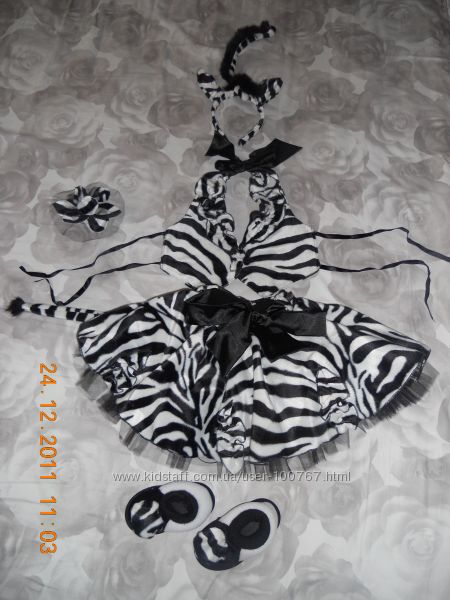 очень прикольный костюм зебры, дюймовочки