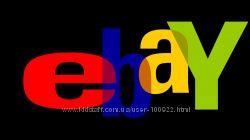 Быстрый выкуп с сайта EBAY