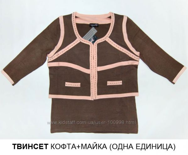 Женская Элитная Одежда Доставка