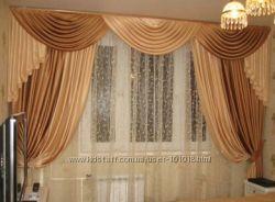 Комплекты шторы и ламбрекены