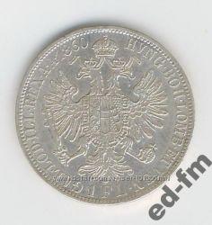 1 флорин 1860 года, доставка бп