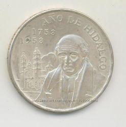 5 песо 1953 серебро, юбилейная