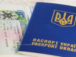 Помогу заполнить анкету для визы в США, Канаду, Шенген