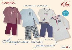 Хлопковые пижамы Клео