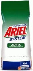ariel alpfa автомат professional system 15 кг