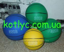 Медбол, медицинский мяч от  1кг-5кг, под заказ ест больший вес