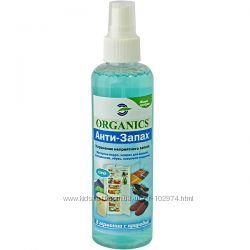 ORGANICS - средства от неприятных запахов