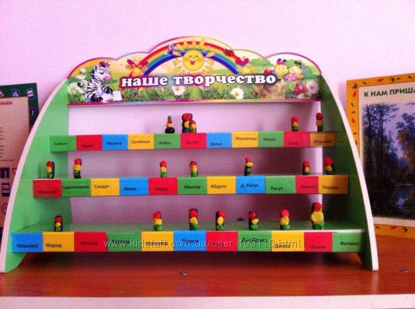 Как сделать полочку для поделок в детский сад 87