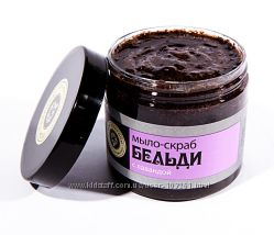 Мягкое травяное мыло Бельди, от производителей Крымского натурального мыла